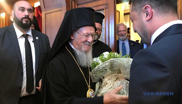 В Стамбуле началась встреча Президента Украины со Вселенским патриархом