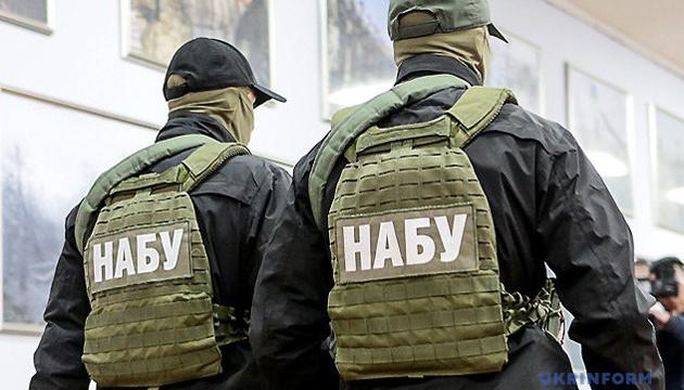 НАБУ проводить обшуки у будинку Дубневича - ЗМІ