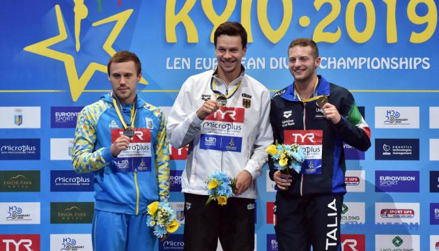 Олег Колодій виграв для України «срібло» на ЧЄ зі стрибків у воду