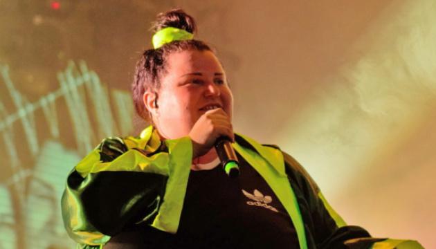 Alyona Alyona выступила на фестивале Sziget