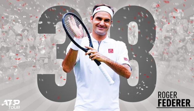 Звезда мирового тенниса Роджер Федерер празднует свое 38-летие