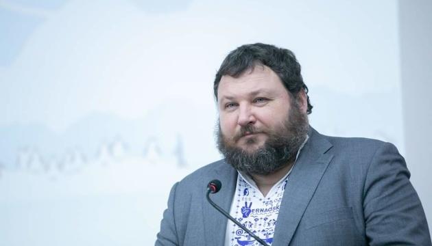Євгена Дикого обрали директором Антарктичного центру