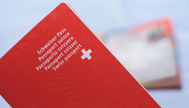 Швейцарія не дала громадянство жінці, яка на співбесіді понад 200 разів сказала