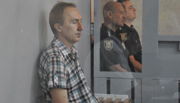 Суд взял под стражу полтавского стрелка