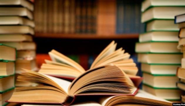 Британія надає стипендію для проекту з популяризації української літературної спадщини у фондах її нацбібліотеки