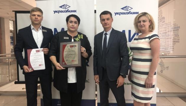 Укргазбанк успешно прошел сертификацию системы управления информбезопасностью