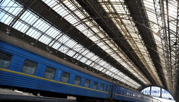 Укрзалізниця призначила 10 додаткових поїздів на Покрову
