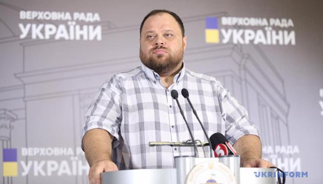 Стефанчук: Ринок землі навчить українців бути відповідальними