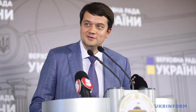 Разумков пропонує призначити Гончарука на посаду Прем'єра