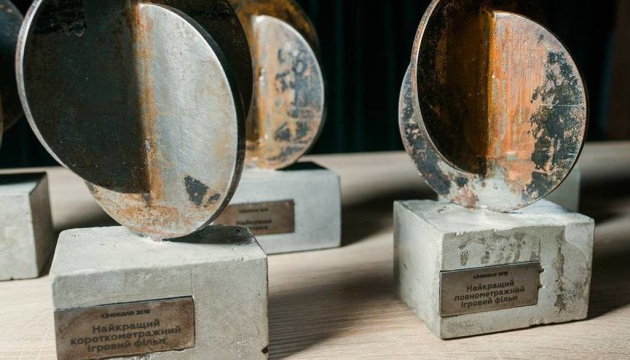 В Україні почався прийом фільмів на четверту премію критиків «Кіноколо»
