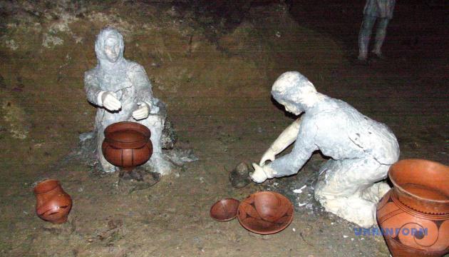 Фотоподорож: печера-притулок для трипільців