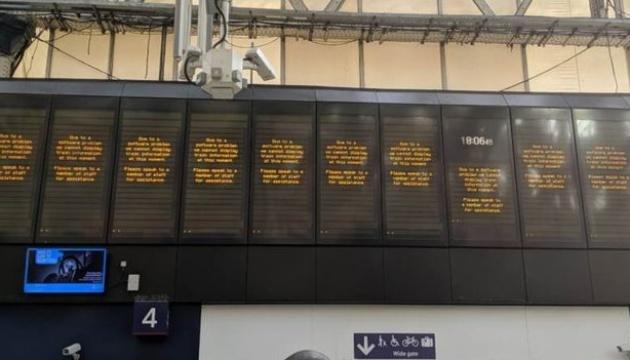 Через перебої з електроенергією у Лондоні зупинилася залізниця