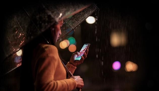 Apple обновила программное обеспечение iPhone