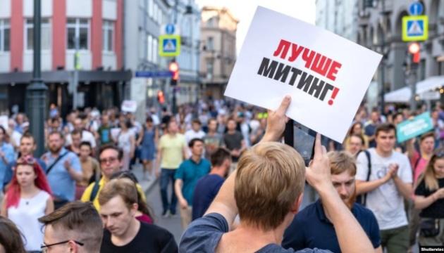 У сибірських містах проходять акції за чесні вибори