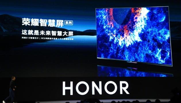 Компанія Huawei презентувала розумний екран Honor
