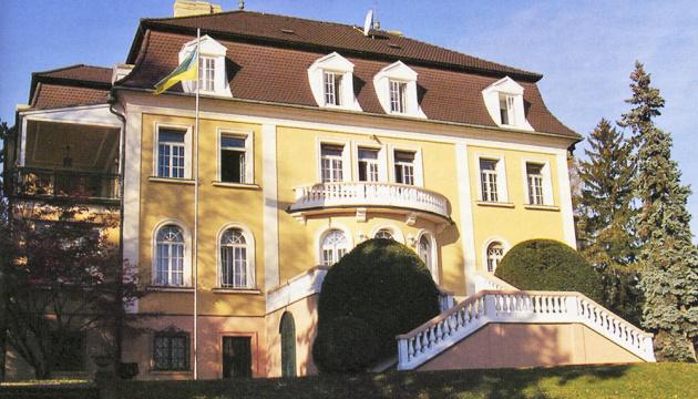 Посольство України в Австрії запрошує на пікнік до Дня Незалежності