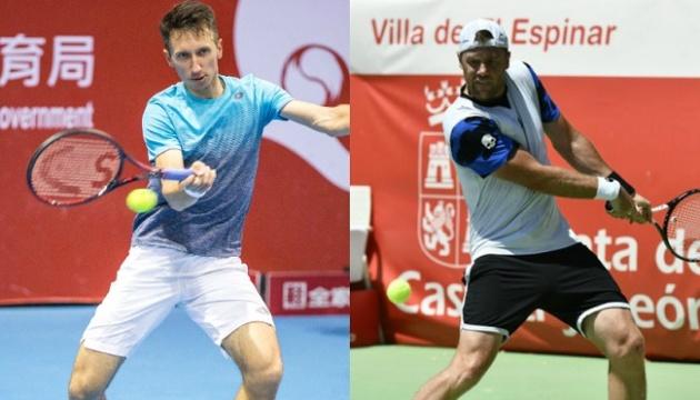 Стаховський і Марченко зустрінуться на старті парного турніру ATP у Порторожі