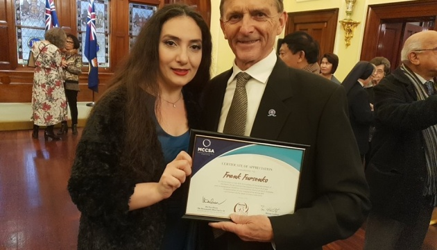 Ukrainian in Australia awarded for promotion of multicultural relations
