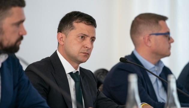 Volodymyr Zelensky: L'extraction illégale d'ambre est devenue une guerre entre l'État et le monde criminel (vidéo)
