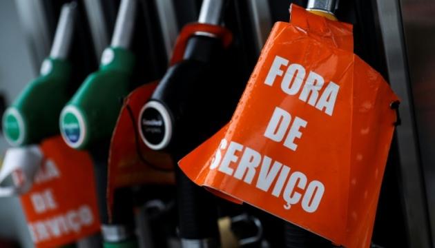 У Португалії через страйк спорожніли автозаправки