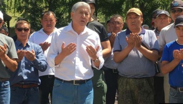 Экс-президенту Кыргызстана предъявили новые обвинения
