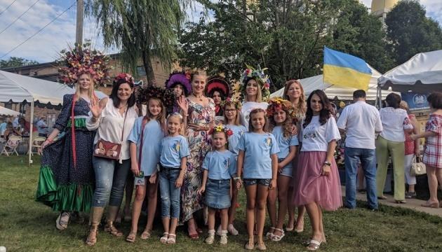 Traditional Ukrainian festival Uketoberfest held in Chicago. Photos, video