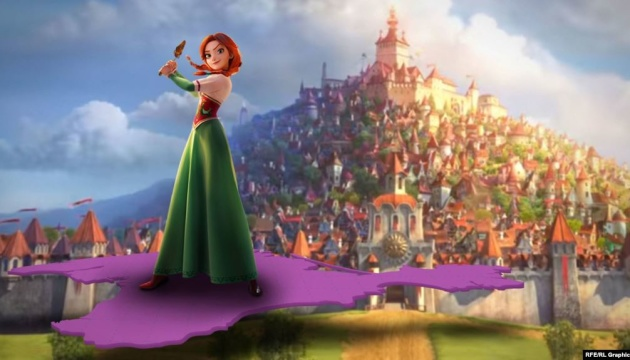 Український мультфільм «Викрадена принцеса» зняли з прокату в окупованому Криму