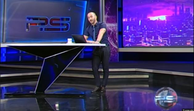 В Грузии продают телеканал, где в прямом эфире обматерили Путина