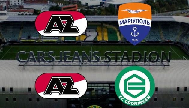 Матч Ліги Європи АЗ - «Маріуполь» зіграють в Гаазі