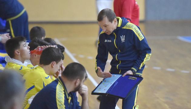 Став відомий склад збірної України U-19 на турнір Montaigu Futsal Cup
