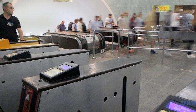Столичне метро через футбол може обмежити вхід на три станції