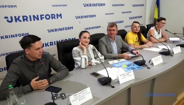 «Під вільним небом!» Старт шостого Всеукраїнського фестивалю #ШеФест2019