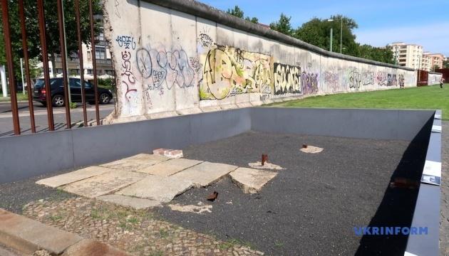 У Німеччині - пам'ятні заходи до 58-ї річниці початку зведення Берлінського муру