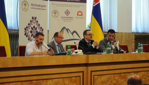 Минрегион в сентябре планирует представить программу развития украинских Карпат