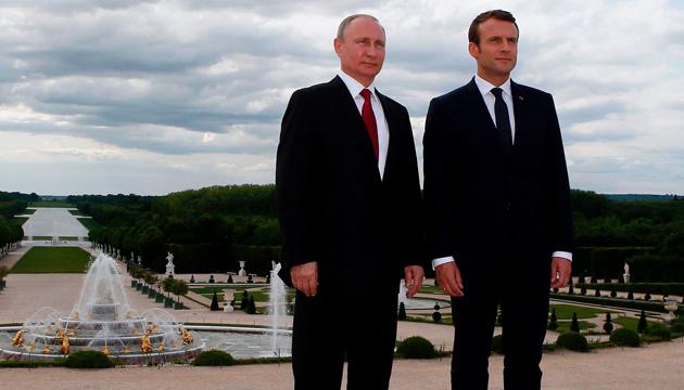 Макрон приймає Путіна у резиденції на півдні Франції