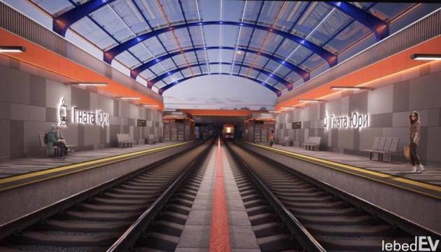 Киянам обіцяють п'ять оновлених станцій швидкісного трамвая вже восени