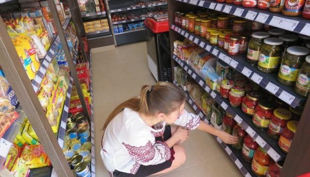 Производители вынуждены изменить этикетку продуктов питания