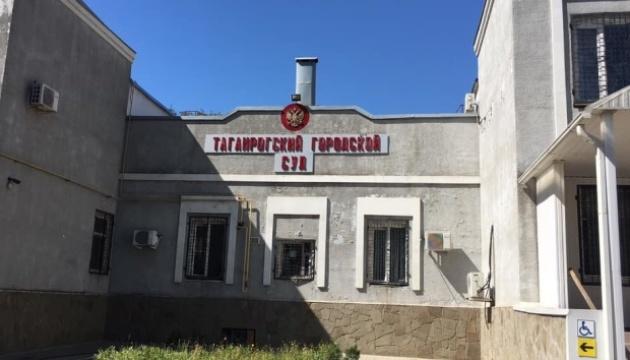 Суд у Таганрозі продовжив арешт кримськотатарським активістам