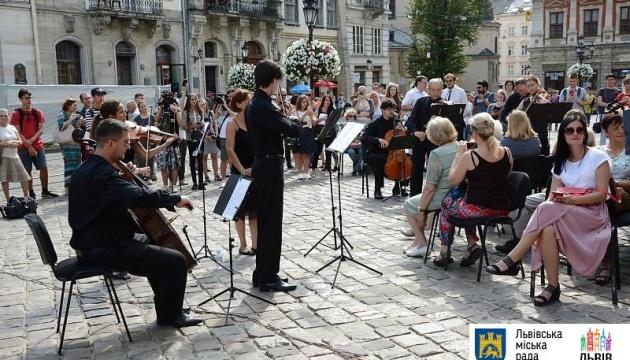 С выступления камерного оркестра начался музыкальный фестиваль во Львове