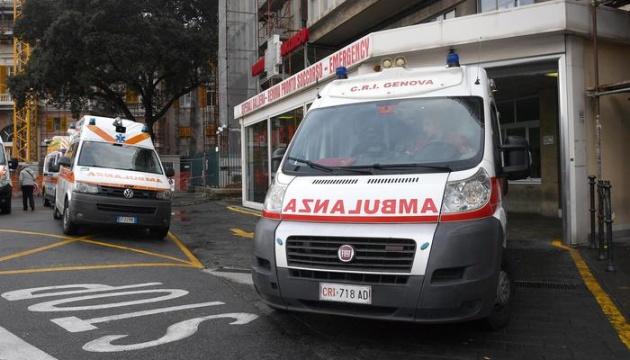 В Італії горіла лікарня, є загибла