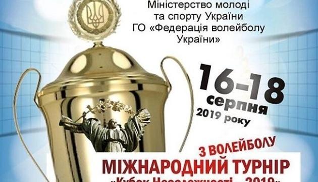 Напередодні Євро-2019 українські волейбольний збірні розіграють