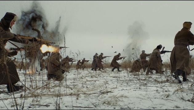 У музеї Шевченка покажуть історичне кіно про Крути