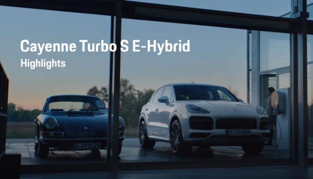 Porsche Cayenne презентував потужний гібрид
