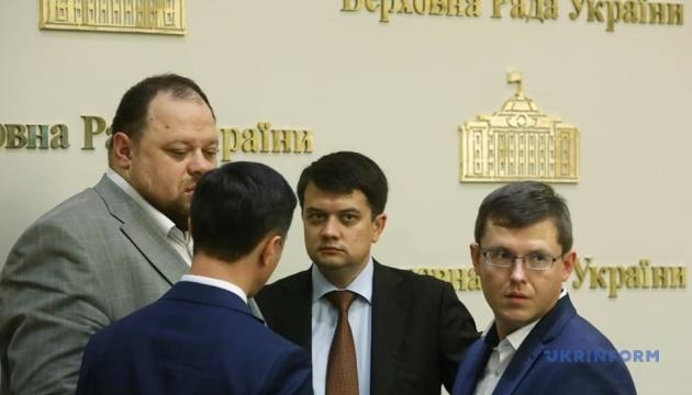"""Разумков назвав комітет, якому """"Слуга народу"""" пропонує передати питання Донбасу"""