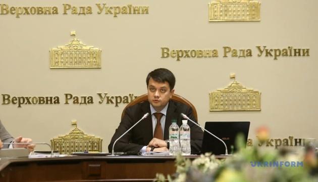 Разумков сказав, коли візьмуться за персональний склад комітетів Ради