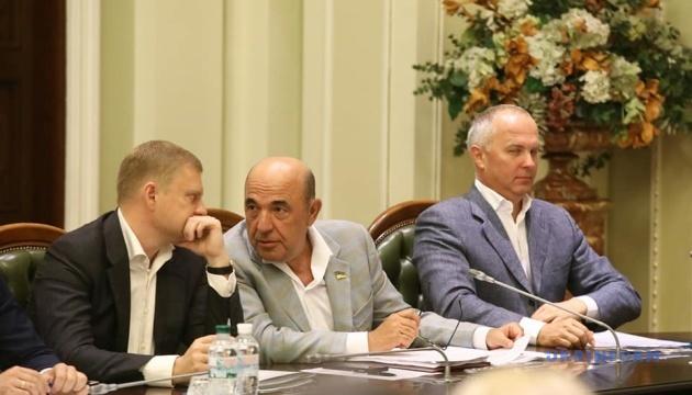 """Рабинович каже, що опозиції мають віддати три комітети - """"для початку хоча б так"""""""