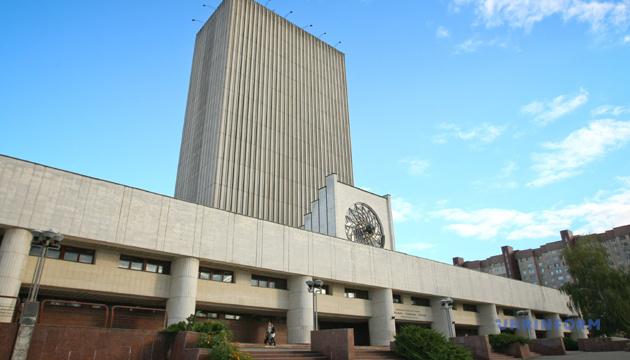 МКІП пропонує обговорити створення «сучасної бібліотеки мрії»