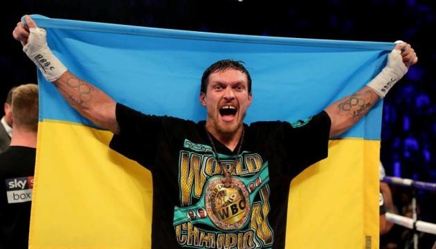 Бокс: IBF відстрочила титульний бій Усика в суперважкому дивізіоні