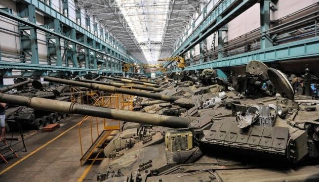 Укроборонпром обвиняет МОУ в попытке уничтожить Харьковское конструкторское бюро