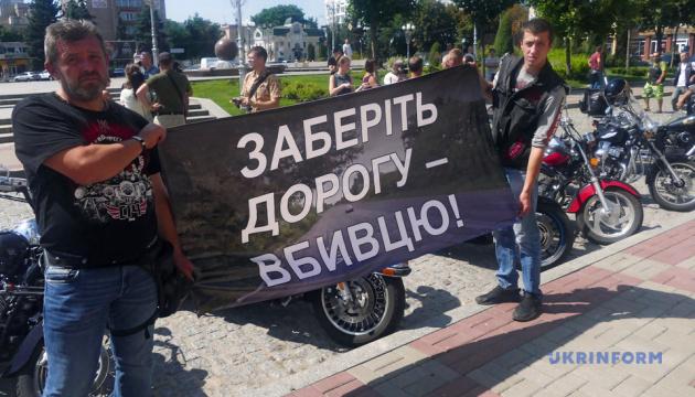 В Черкассах байкеры требовали ремонта дороги, где погиб их товарищ